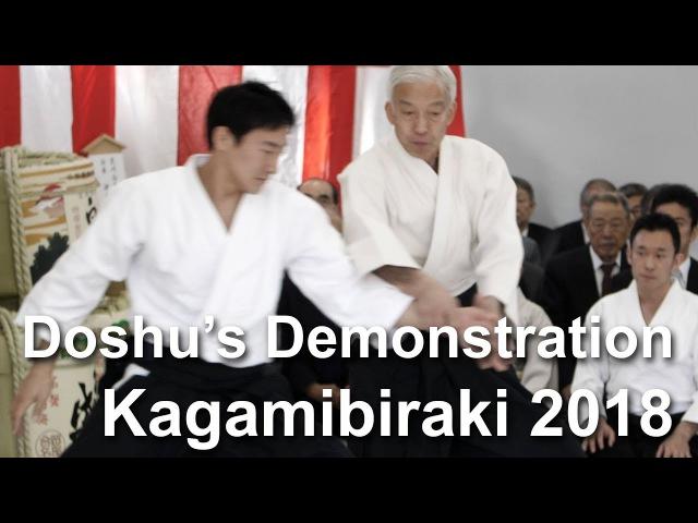 Aikido Doshu Demonstration Kagamibiraki 2018