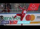 Отчет с матча ПХК ЦСКА – ХК «Йокерит» 2:1ОТ.