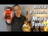 Review D'Addario Micro Sound Hole Tuner