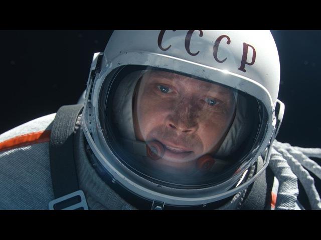 Время первых, 2017 — трейлер — КиноПоиск » Freewka.com - Смотреть онлайн в хорощем качестве