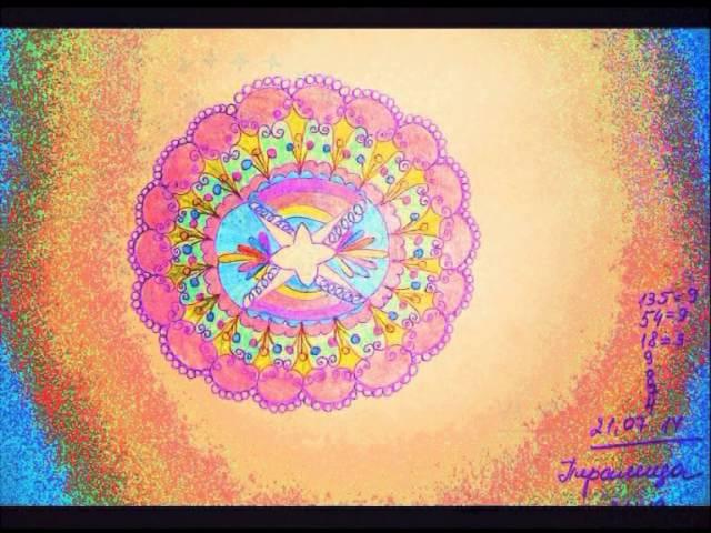 1 Вещает Сердце и Душа Арабэль Голос Души Мориэльи Семья Света Кристалли ...