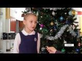 Новости UTV. Путешествие в новогоднюю сказку в Салавате
