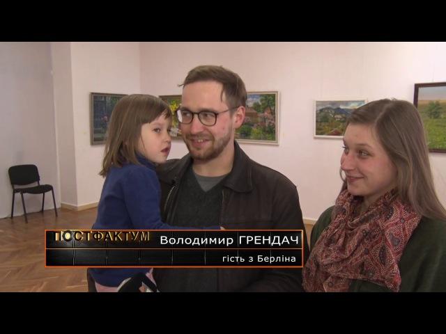 Виставка криворізьких митців у художньому музеї Дніпра