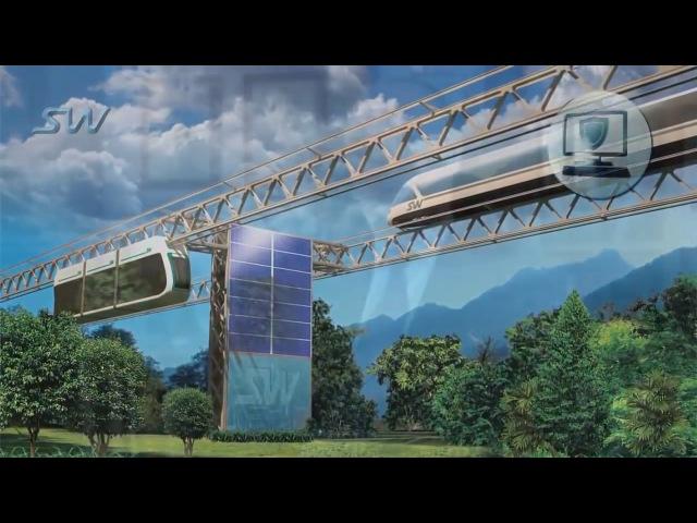 Новая дорожно транспортная система Будущее МИРА за SkyWay SKY WAY905