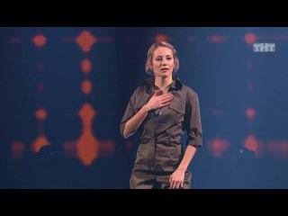Танцы: Юля Косьмина (ЯАVЬ - Один В Поле Воин) (сезон 4, серия 22) из сериала Танцы смот...