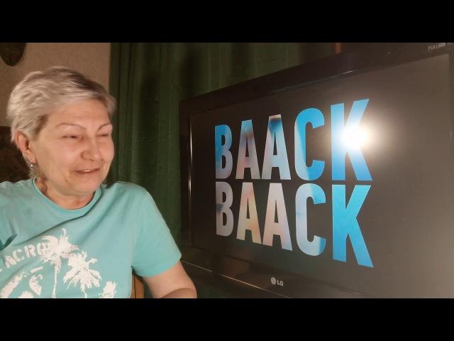 Реакция Мамы на Витя АК-47 - Baack.com бэкком
