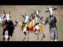 Аквариум - Марш Священных Коров видеоклип