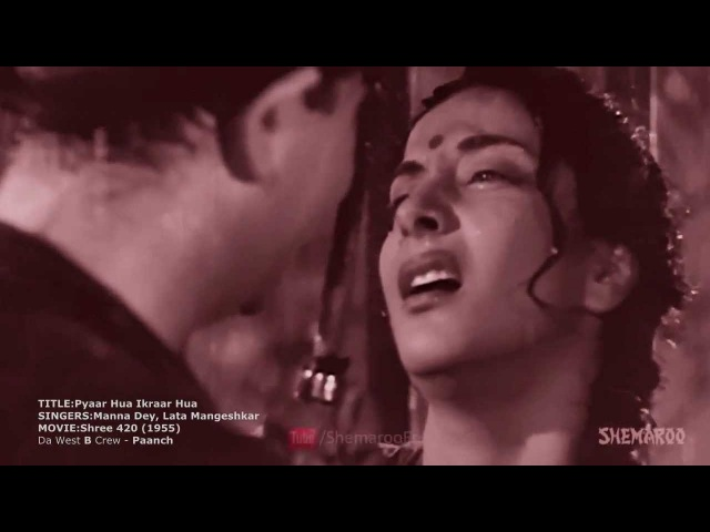 Pyaar Hua Ikraar Hua - (Shree 420) - Remix