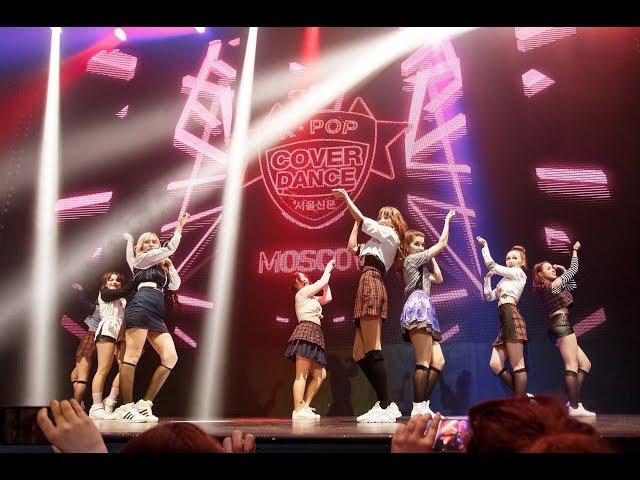 TWICE - KNOCK KNOCK (NugGets cover, K-POP Cover Dance Festival 2017)