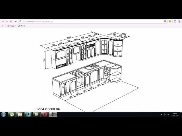 3D max. Уроки в 3d max. Моделирование. Кухня в 3d max. Сборка. Часть 1. Проект Ильи Изотова.