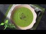 Диетический суп пюре из брокколи на кокосовом молоке в мультиварке