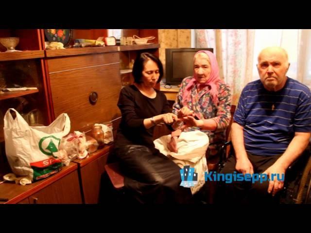 Эти старики доживают свой век в АДУ. Настоящие УЖАСЫ Кингисеппа. Кто поможет? KINGISEPP.RU