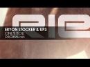 Eryon Stocker UP3 - Only You