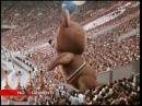 Олимпийский Мишка (1980)