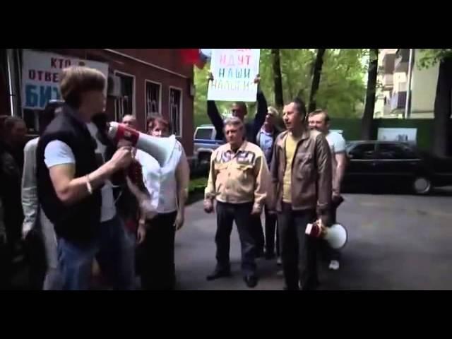 Мент в законе 6. 7 серия (2013) Детектив, боевик сериал