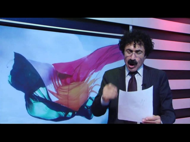 Farhad Sangawi Kobane Şade çıbki Vina U Irade Azade
