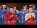 2015央视春晚歌曲《最炫小苹果》 表演者:筷子兄弟 凤凰传奇 北京群众艺术