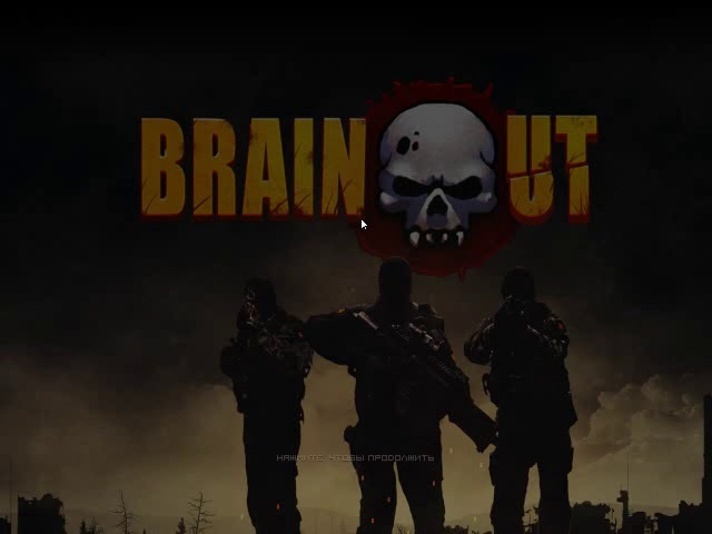 BRAIN/OUT №4