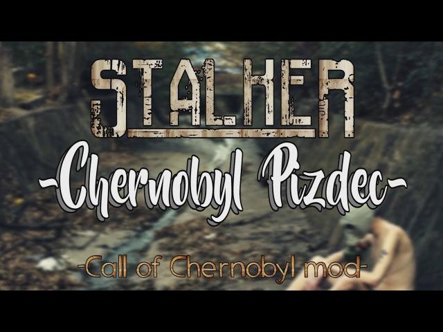 STALKER: Chernobyl Pizdec