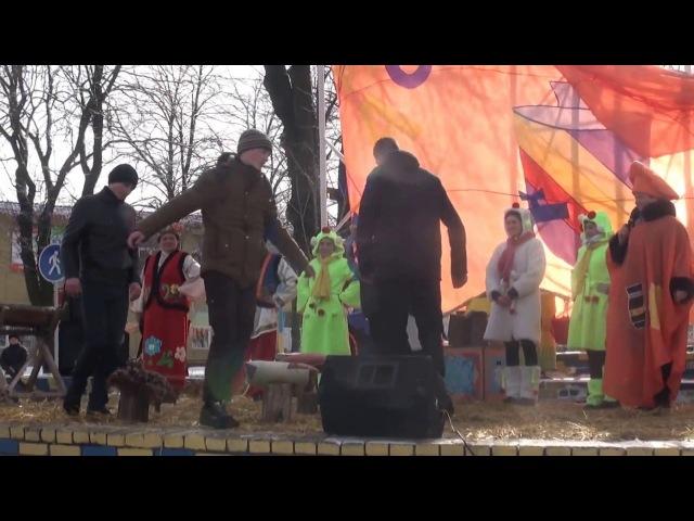 Колодія Масляна 26.02.2017 Волноваха частина 1