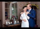 Видеоотзыв о свадьбе Павла и Анжелики