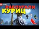 LEGO Ninjago WU-CRU . Обзор LEGO Ninjago. Прохождение Лего Ниндзяго. Игра-мультик для детей