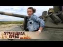 Спецподготовка Агрессивная среда с Александрой Говорченко