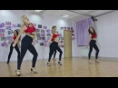 Strip Dance| Choreography Sonya Pisklova/ beginners