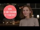 Как воспитывать мальчика и девочку в чем разница Прямой эфир с Мариной Романенко Family is