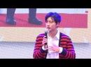 20171230 박해진 Park Hae Jin Busan Fan Meeting Part 1-2