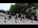 Флешмоб танец 5 школы