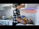 VLOG: Я готовлю пирожки / Мнение о соц сетях / Клоны
