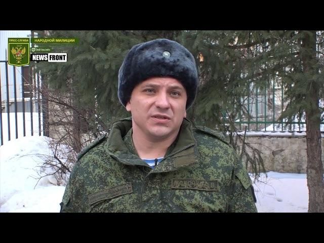 ВС ЛНР выявили группу диверсантов под Счастьем — Народная милиция