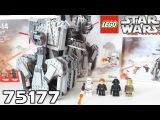 Обзор LEGO Star Wars 75177 - First Order Heavy Scout Walker