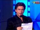বাংলায় বললেন শাহরুখ। Shah Rukh Khan@KolkataInternationalFilmFestival। ETV NEWS BANGLA