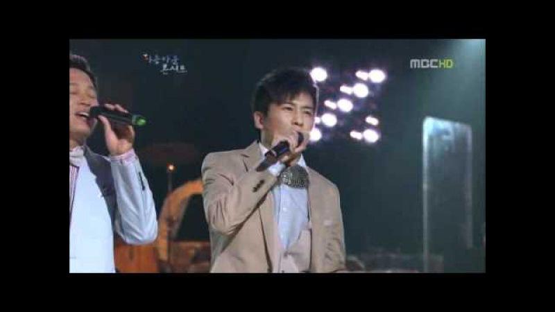 110605 - Shaky Friendship - Cha Tae Hyun Kim Jong Kook Hong Kyung Min » Freewka.com - Смотреть онлайн в хорощем качестве