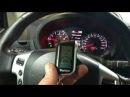Автозапуск Nissan X-Trail. Обзор установленной автосигнализации StarLine А93