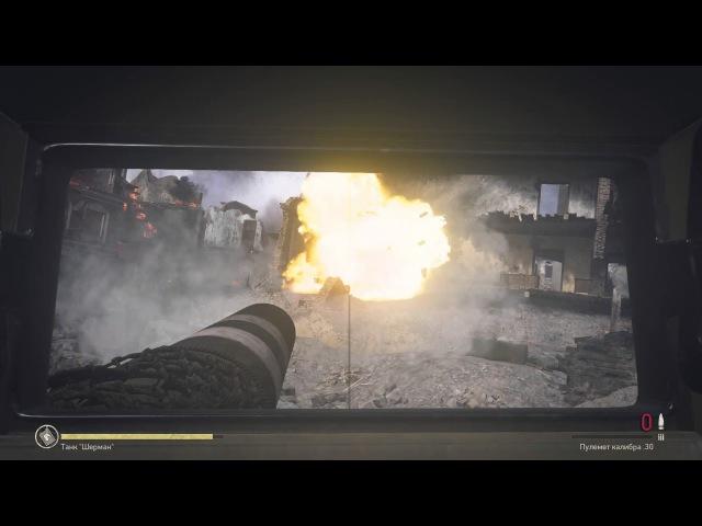 Call of Duty: WWII - Digital Deluxe Edition 3 В Рот Оф Танкс