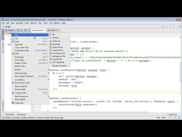 Работа с API VK через JavaScript Урок 2 Отправка сообщений и детальное отображение друга