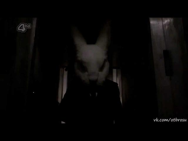Кролик психопат ОТБРОСЫ