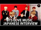 [Eng Es PT Sub] BTS - Love Music Japanese Special Interview 방탄소년단 일본 인터뷰 (한글자막 CC)