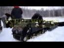 Мотобуксировщик Снежок
