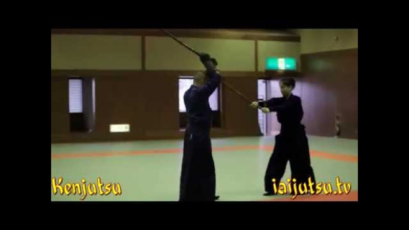 Kenjutsu - кендзюцу