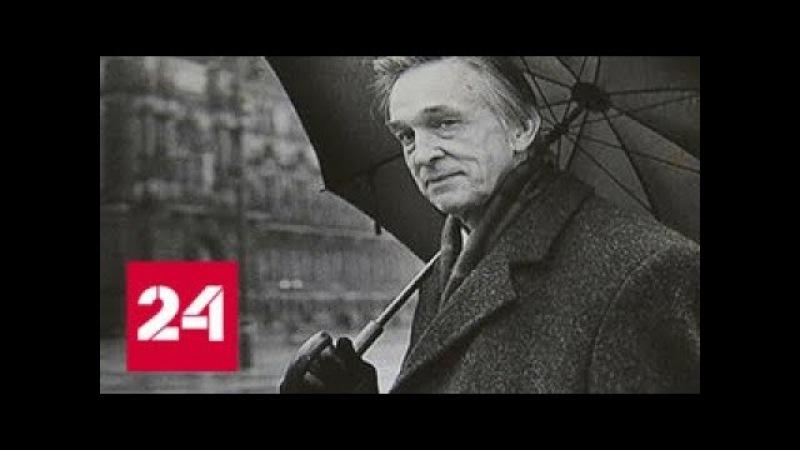 Свидетель и творец истории Валентин Фалин - Россия 24