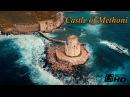 Methoni castle Το κάστρο της Μεθώνης Aerial cinematic short film
