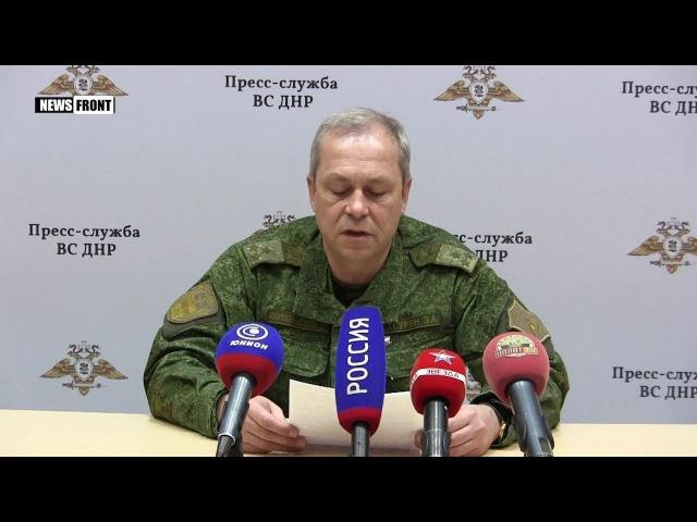 Украинская армия доказала, что она состоит не из военнослужащих, а из убийц - Басурин