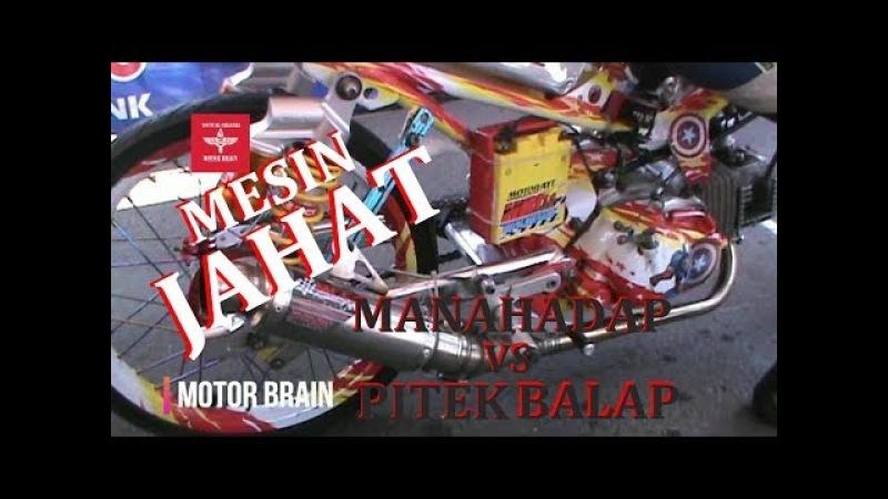 DUEL JUPITER JAHAT TUYUL HBM MANAHADAP vs PEKING PITEK BALAP PEKAJAMAN - Video Drag Bike