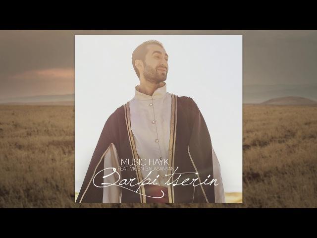 Music Hayk - Քարփի ծերին (Armenian Folk Song) Official Audio