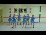 TOCA TOCA (Fly Project) - Coreografia per bambini