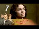 Дело следователя Никитина 7 серия (2012) HD 1080p